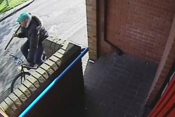 Police hunt man after council offices attacked with sledgehammer image
